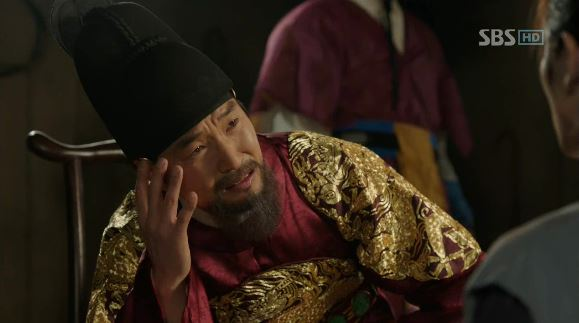 King Sejong Crying